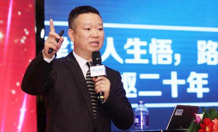 特万博体育手机版登陆董事长张宏宇论坛现场畅谈ManBetX安卓电商从业感悟
