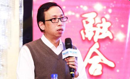 中国中铁鲁班科技总经理易钢:建筑施工企业采购电商平台建设模式探讨